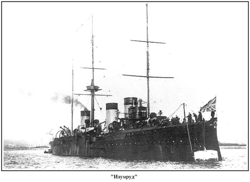 Крейсер Изумруд